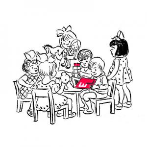 Для занятий с группами детей