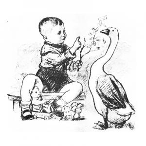 Раннее детство 1-3