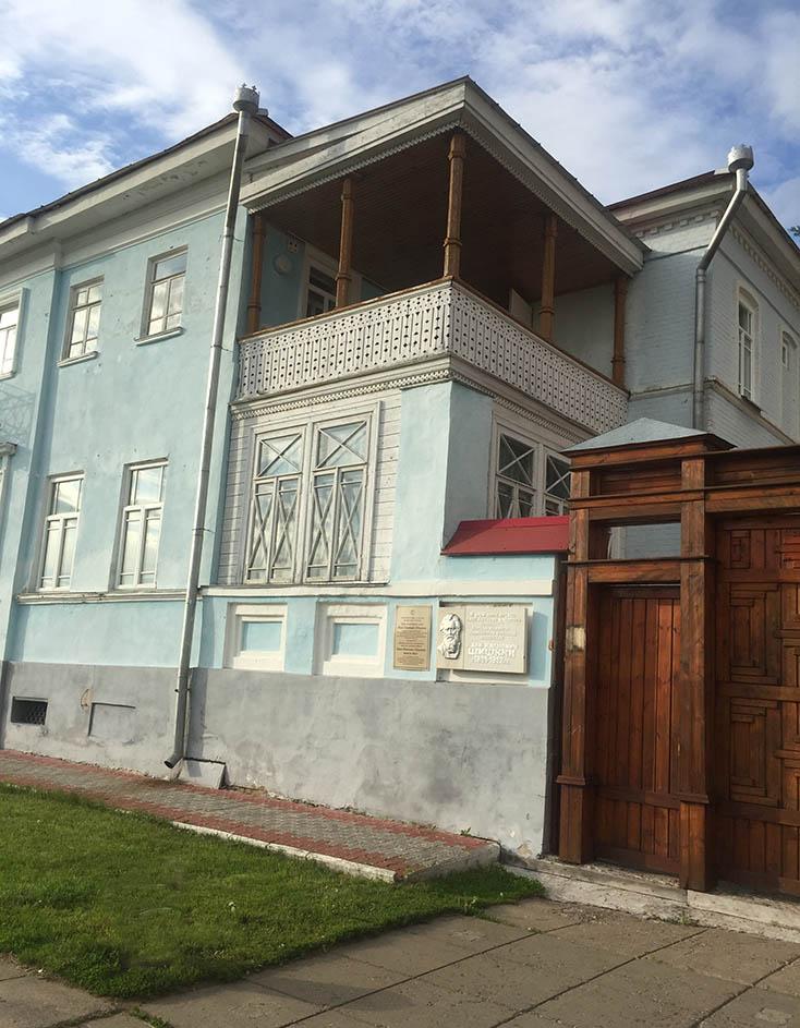 Елабуга дом-музей Шишкина
