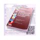 информационные технологии в педагогике
