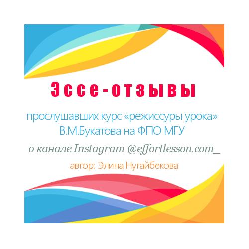 педпрактикум