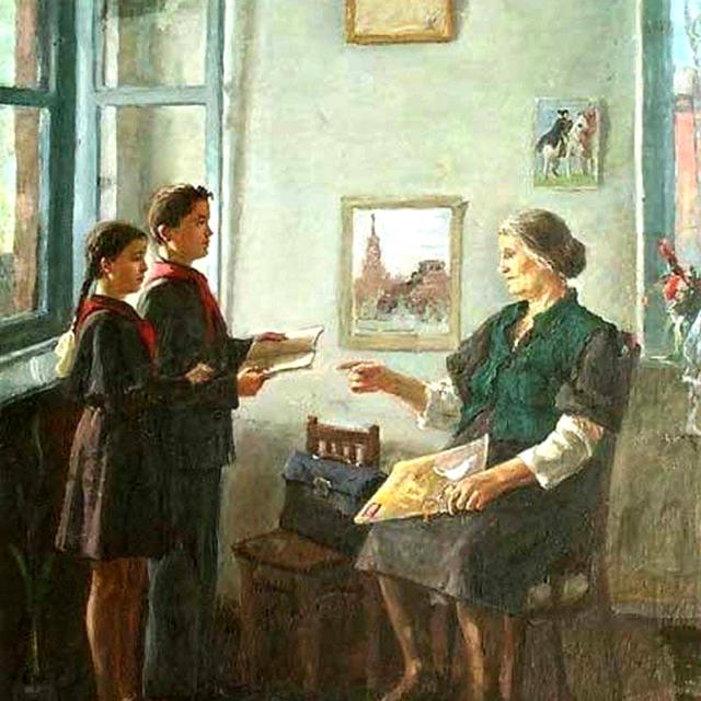 «Домашнее задание» Карен Рухиян 1956
