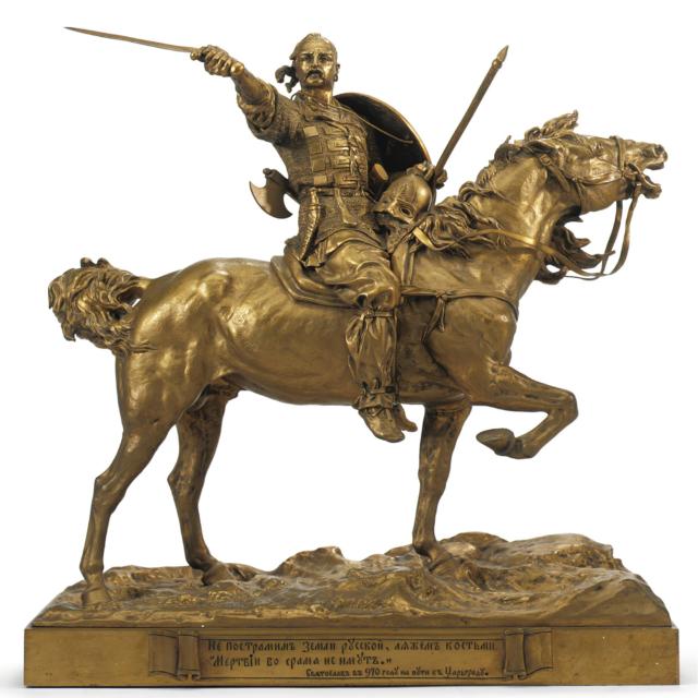 Е. А. Лансере. «Князь Святослав на пути в Царьград»