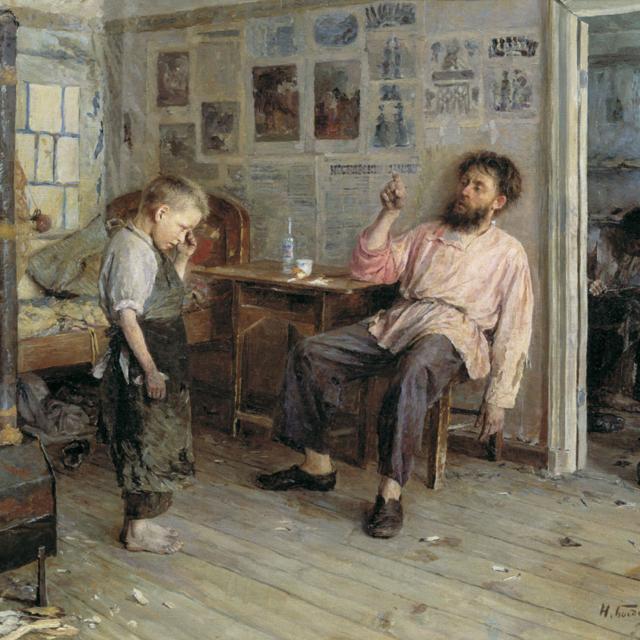 «Новичок» Иван Богданов 1893