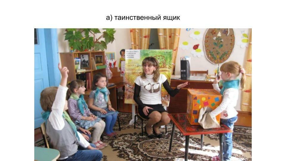 1 Картинки для преемственность (1)