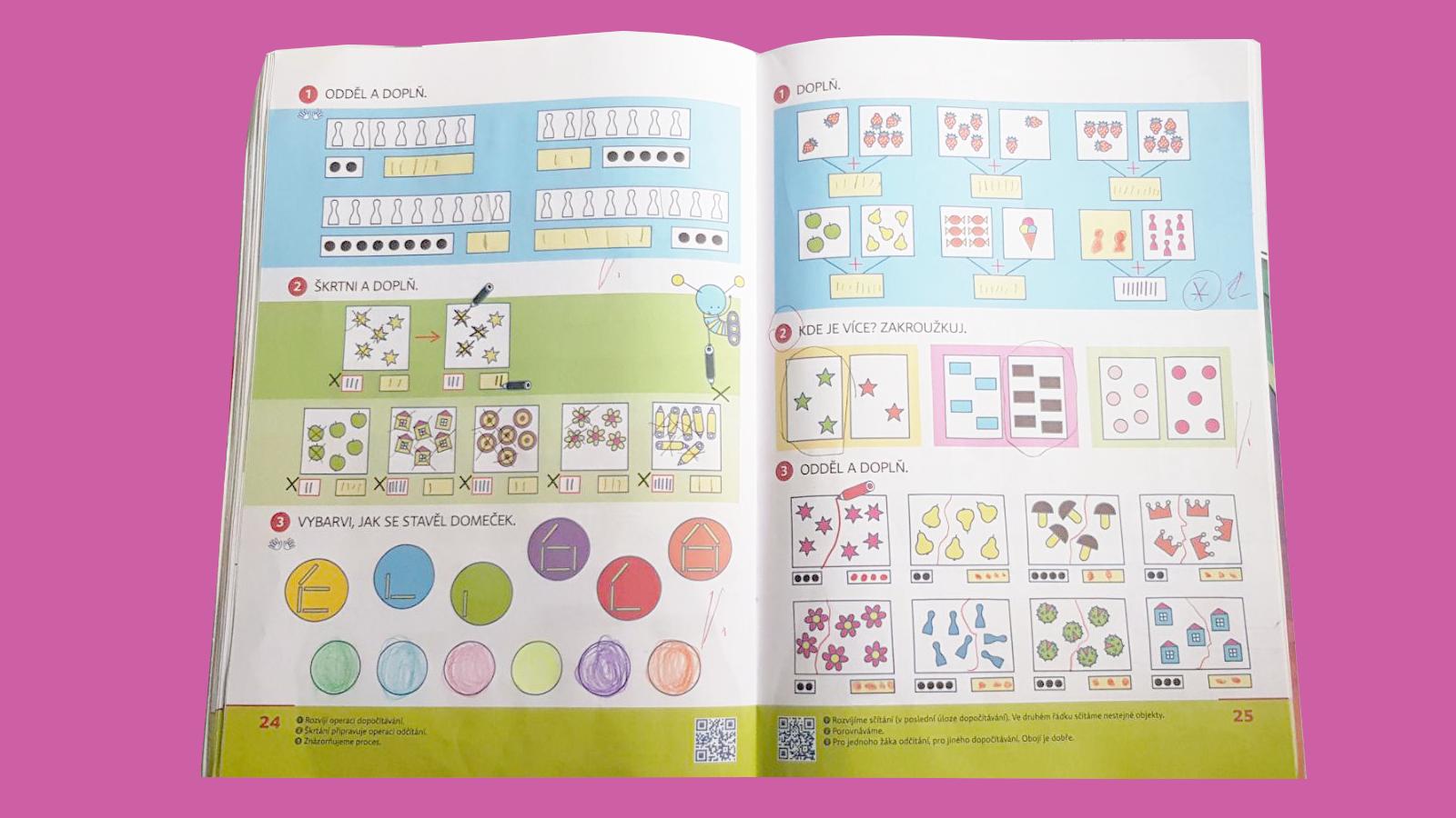 учебник математики методика хейни