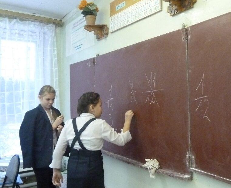 Дроби из газет. Урок математики. О.П (4)