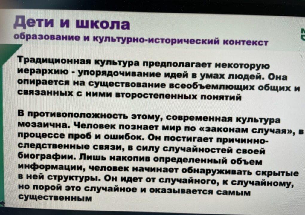 ММСО.Ушинский
